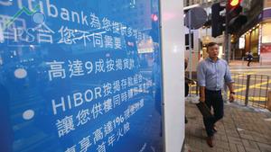 有業界人士指出,市場只有少數中小型銀行調整按揭優惠,並不代表整體銀行收水,大型銀行仍然極積極搶佔按揭市場。