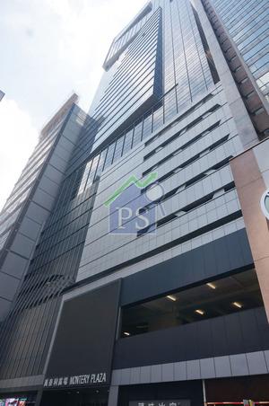 資金轉投二綫商廈,刺激觀塘萬泰利廣場呎價高見1.95萬元。
