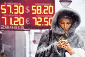 俄羅斯自2006年7月起開放資本帳戶,但盧布國際化一直未取得實質性進展。圖為莫斯科的外幣兌換處。(法新社資料圖片)