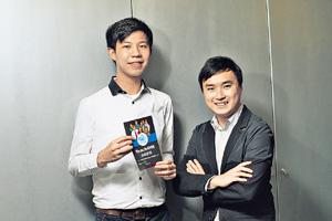 Arnold(左)和Cheney(右)把從商界學來的管理技巧,應用在良師香港上,現正申請成為慈善機構。(黃建輝攝)