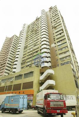 投資者以627萬購入葵涌美聯工廈中層,並迅即進行拆售,分間成約9個細單位,首兩個月內已沽出7伙。(資料圖片)
