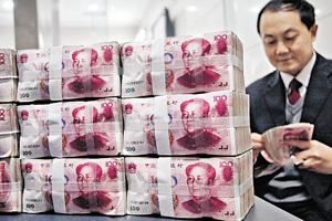 筆者認為,人民幣FDI的推出,將加快推動人民幣走出去。(資料圖片)