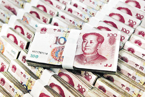 筆者認為,要推動人民幣成為世界主要結算貨幣,可從能源、機電等中國主要進口商品上着手。(中新社資料圖片)