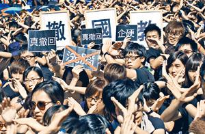 不少大專生昨在中文大學百萬大道集會,參與學聯發起的反國教罷課行動。(陳靜儀攝)