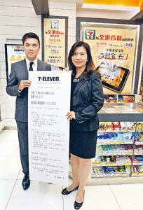 淘寶網與天貓商城聯同7-11便利店推出「支付寶卡」增值服務,希望融合兩間企業的客人,刺激購買慾。(潘政祁攝)