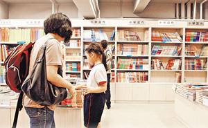 不少家長都希望子女能名列前茅,不知不覺間令雙方都增添壓力;專家提醒家長不應要求過高,應接受孩子的不同和獨特之處。(資料圖片)