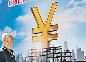 近月本港人民幣滙率經歷了過山車式的震盪,筆者認為香港宜冷靜看待滙率走勢問題,從長期看來,人民幣穩步升值的可能性較大。(資料圖片)