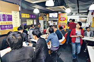 荃灣一茶餐廳以平價30元的「放題」作招徠,現雖加價至40元,仍獲網民體諒。(資料圖片)