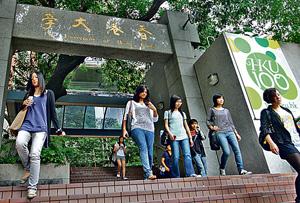 大學排名榜愈來愈多,原來這些排名背後不少爭議,家長學生宜只視作參考;圖為香港大學。(資料圖片)