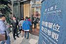 千萬富翁 撑起香港樓市