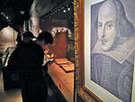 北京展出莎翁、拜倫手稿