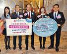 愛炫美按揭優惠 全期H加1.28厘