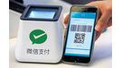 騰訊搶攻港微信支付用家 可內地綫上付款