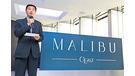 會德豐地產:將軍澳MALIBU下月初推售 首批最少320伙