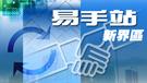 荃灣綠楊新邨 月租叫價 $18,000