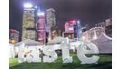 Taste of Hong Kong 城中美食盛事