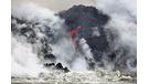 夏威夷火山續噴發 熔岩入海形成毒霧