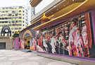 粵劇展覽 認識傳統文化
