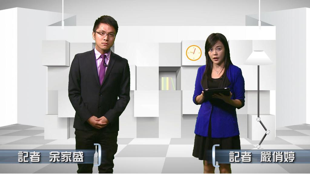 【地產小知識2】入市細則你要識-慎防誤購凶宅