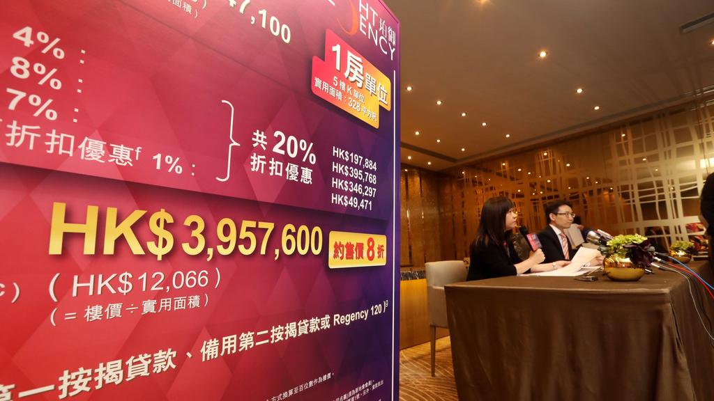 屯門珀御出招後推68伙價單 1房折實395.76萬起