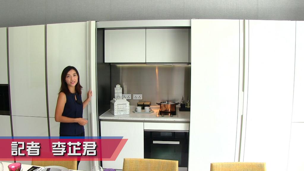 九肚山峰洋房示位 儲物櫃變身開放式廚房