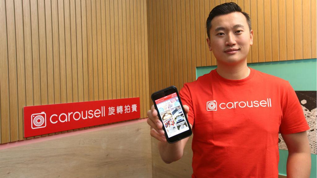 Carousell旋轉拍賣倡善用資源 扭轉固定拍賣模式