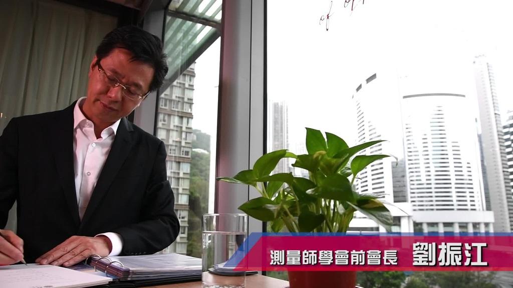劉振江:未來50年土儲 需提早準備