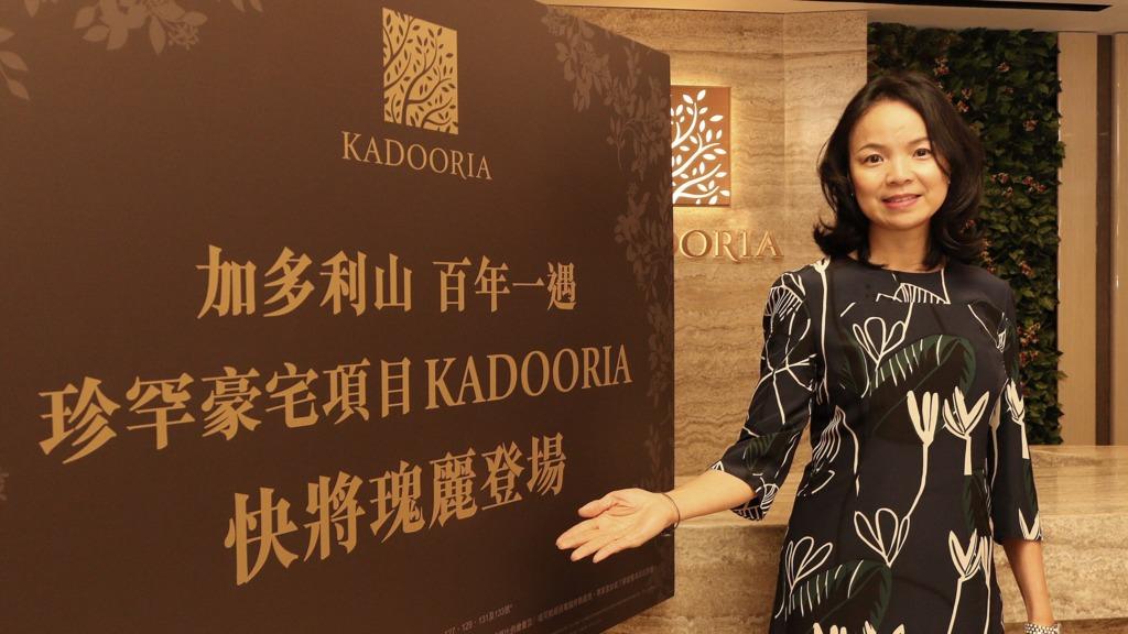 KADOORIA短期出撃 擬以現樓招標發售