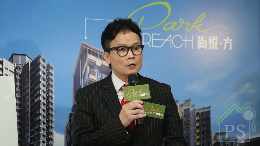 尚悅‧方首批推30伙 最平299.82萬元起