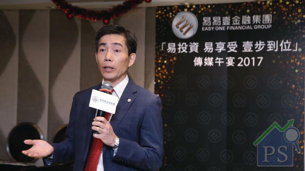 易易壹馮錦成:美加息對港影響有限 供應到位睇好後市