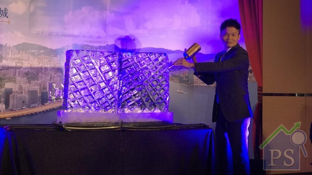 恒地北角項目命名為君譽峰