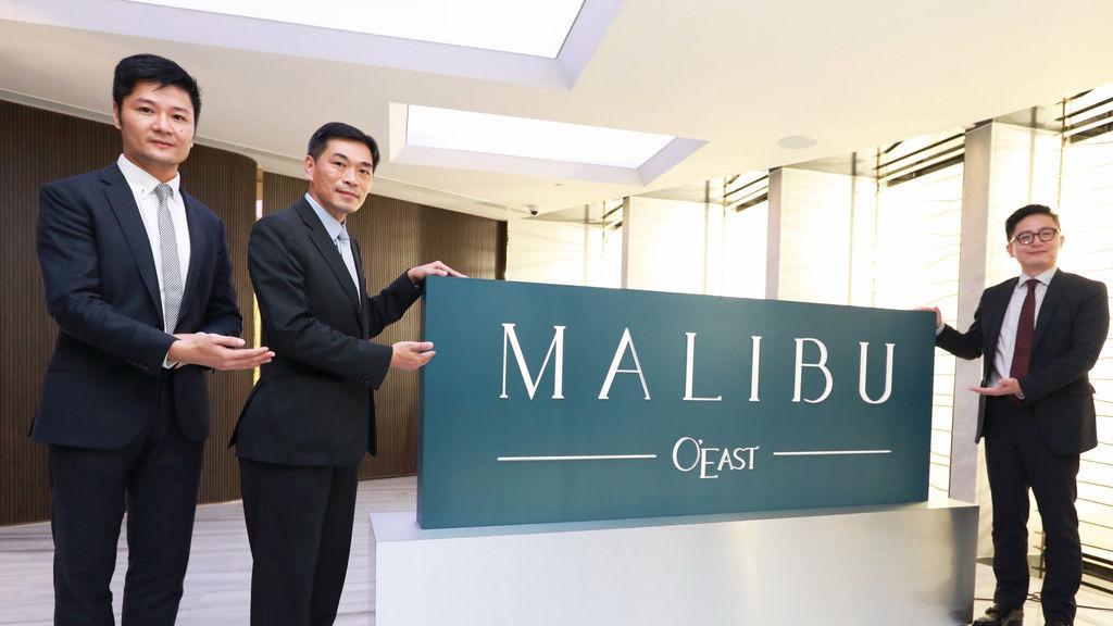 會德豐日出康城項目命名MALIBU