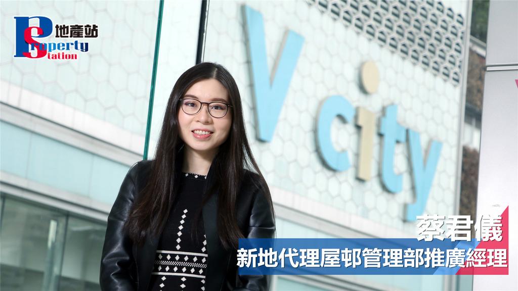 年輕客機不離手 V city數碼化發展打造新購物體驗
