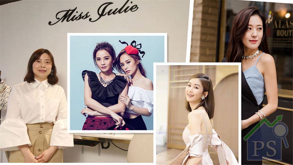 Twins都戴 首飾Miss Julie網店變實體 營業額達7位數