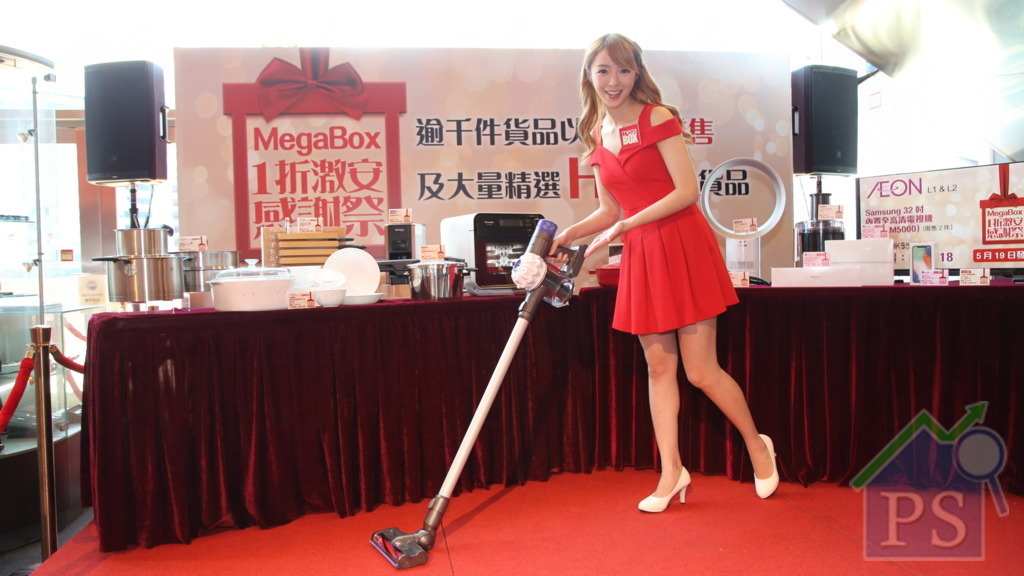 MegaBox 1折激安 $1搶鮑魚