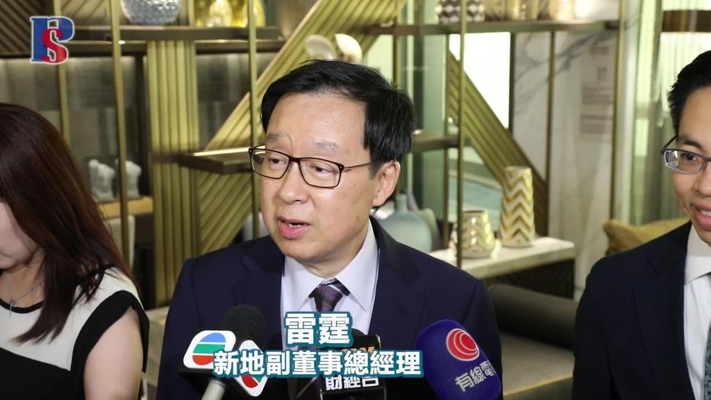 雷霆:北角海璇料7月推首張價單 主打細戶