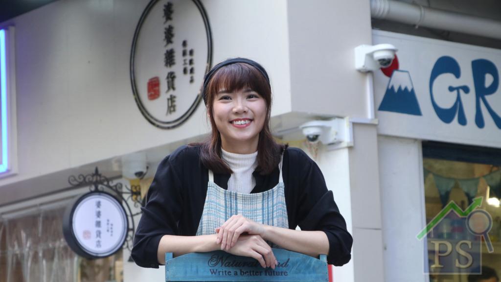90後少女化身「婆婆」 日系小店專營搪瓷餐具