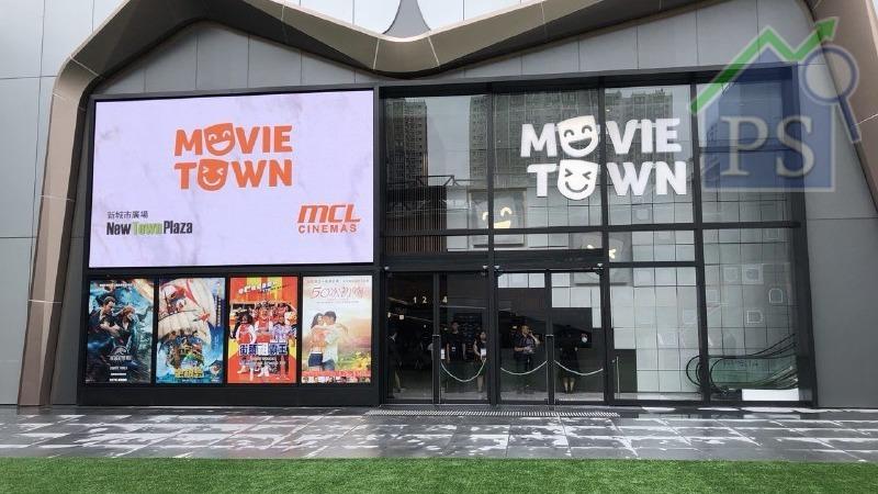 沙田MOVIE TOWN明開幕 換限量收藏卡享睇戲折扣