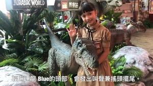 恐龍迷注意 侏羅紀巨型恐龍現身MegaBox