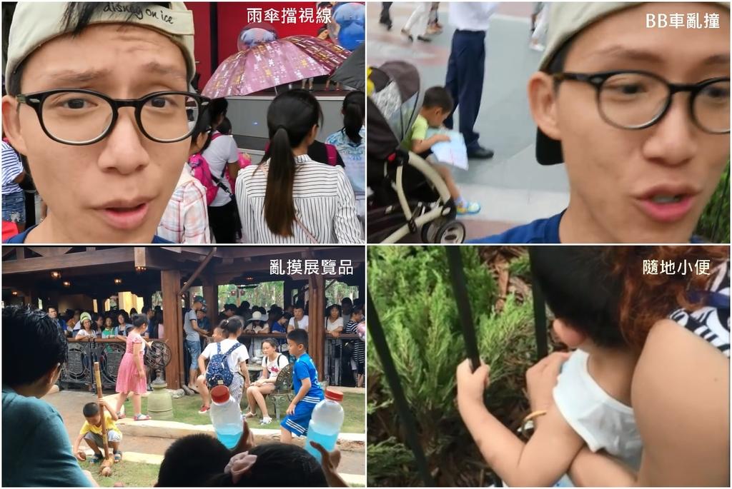 Disney Dwayne把上海迪士尼目睹的各種狀況,拍片上載互聯網。