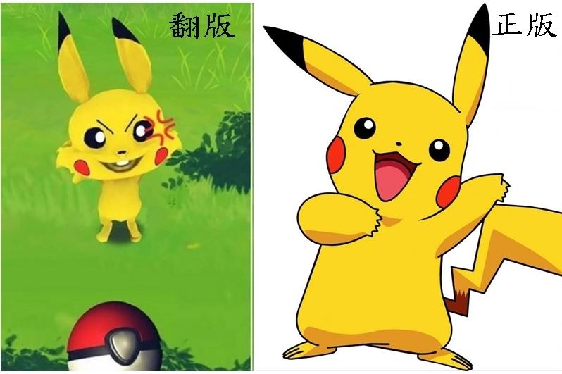 pokemon go 懶 人 版