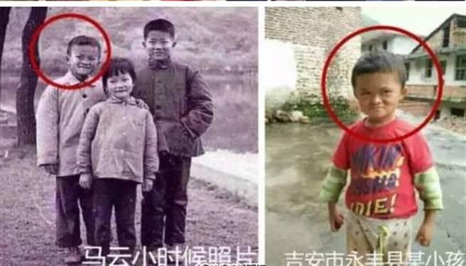 江西貧困村落一名8歲男童的樣子,竟與阿里巴巴集團主席馬雲童年極為相似。