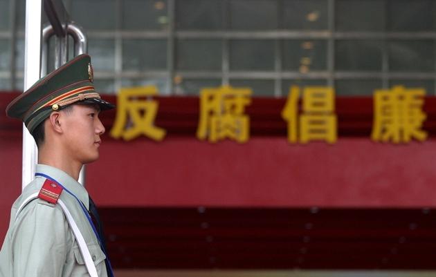 王岐山的反腐工作獲得讚同。