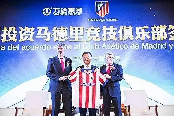 萬達此前投資3.76億港元收購西甲馬德里體育會2成股份