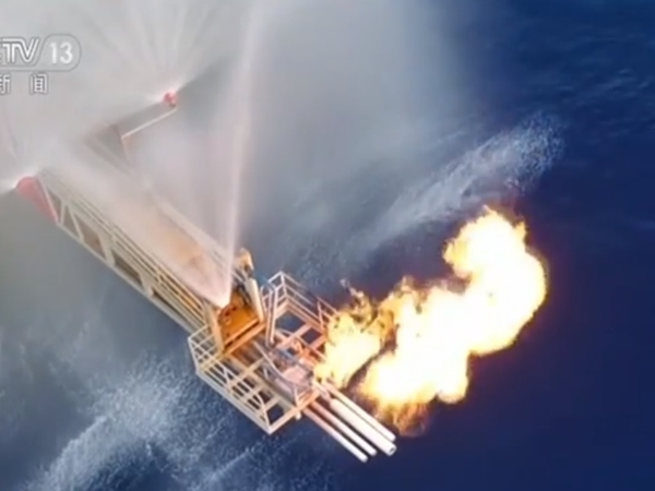 中國昨日宣布,首次在海域試探可燃冰成功,可燃冰概念股今日繼續大升。