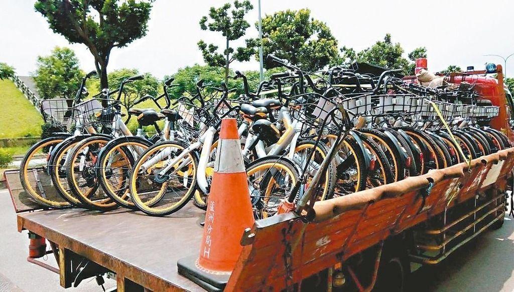 oBike單車被新北當局批量拖走扣留。