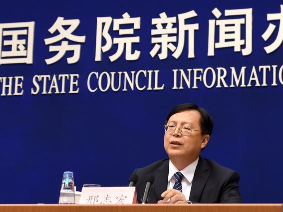 邢志宏今日表示,貨幣政策要保持穩健中性。