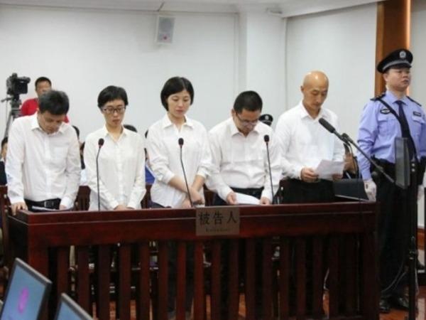 北京盤古涉嫌侵佔天津華泰案今早開庭,5名被告均當庭認罪悔罪。