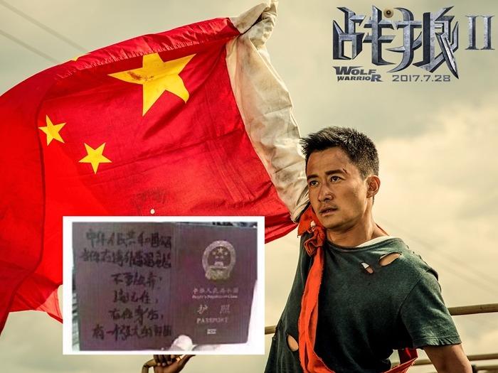 網民展示照片,學《戰狼2》塗劃護照。
