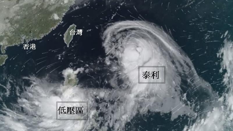 另一股颱風很可能將在菲律賓呂宋島以東形成,雙颱效應下,不僅泰利走向仍有變數,且更可能出現兩個颱風「夾擊」香港的現象。